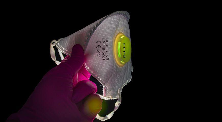 urata mascherina FFP2 con valvola